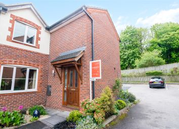 Thumbnail 2 bed end terrace house for sale in Bramble Grove, Pool In Wharfedale, Otley