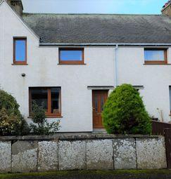 Thumbnail 2 bed terraced house for sale in Braal Terrace, Halkirk