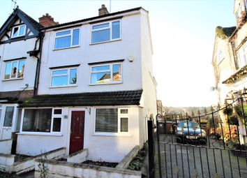 Thumbnail 5 bed end terrace house for sale in Balance Street, Uttoxeter