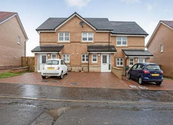 Thumbnail 2 bed terraced house for sale in Clare Crescent, Larkhall, South Lanarkshire, United Kingdom