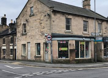 Thumbnail Commercial property to let in Church St, Matlock Green, Matlock