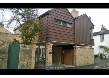 Thumbnail 1 bed flat to rent in The Maltings, Cambridge