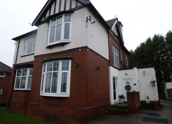 Thumbnail 2 bed flat to rent in Ackworth Road, Pontefract, Pontefract, West Yorkshire