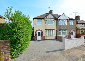 Thumbnail 3 bedroom detached house for sale in Birchfield Road East, Abington, Northampton