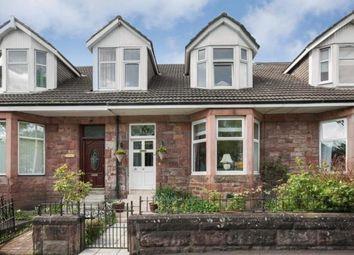 Thumbnail 3 bed terraced house for sale in Gardenside Avenue, Glasgow, Lanarkshire
