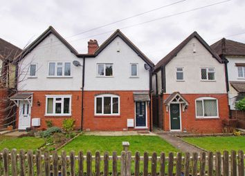 Thumbnail 3 bed semi-detached house for sale in Station Road, Alvechurch