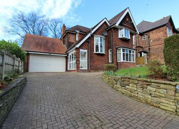 Thumbnail 4 bedroom detached house for sale in Deyne Avenue, Prestwich, Manchester