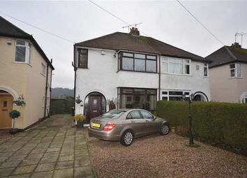 Thumbnail 3 bedroom semi-detached house for sale in Derby Road, Duffield, Belper, Derbyshire