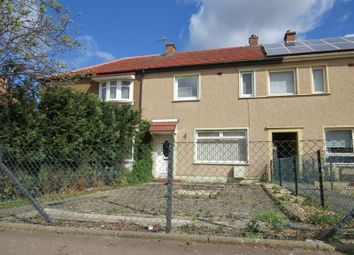Thumbnail 2 bed terraced house for sale in Fa'side Avenue North, Wallyford, Musselburgh