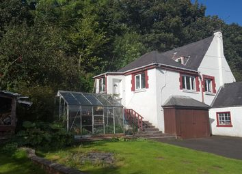 Thumbnail 1 bedroom cottage to rent in Dumbarton Road, Bowling, Glasgow