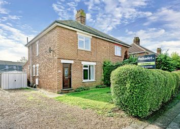 Thumbnail 3 bed semi-detached house for sale in West Avenue, Ramsey, Huntingdon