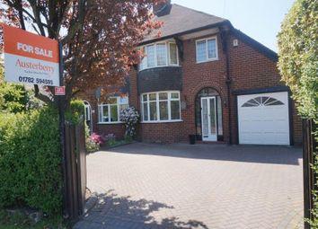 Thumbnail 3 bed semi-detached house for sale in Adamthwaite Drive, Blythe Bridge, Stoke-On-Trent, Staffordshire