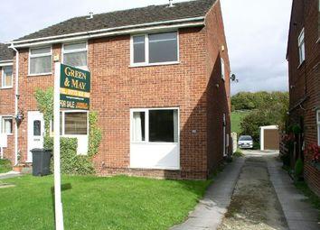 Thumbnail 2 bed semi-detached house for sale in Sough Road, South Normanton, Alfreton
