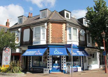 Thumbnail 3 bed maisonette to rent in East Street, Horsham