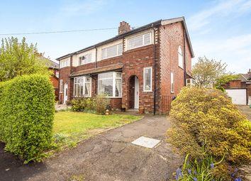 Thumbnail 3 bed semi-detached house for sale in Manor Lane, Penwortham, Preston