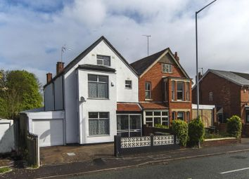 Thumbnail 5 bed semi-detached house for sale in Coalway Road, Penn, Wolverhampton