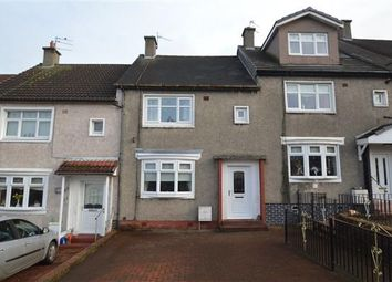 Thumbnail 2 bed terraced house for sale in Kelvin Drive, Moodiesburn, Glasgow