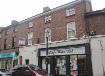 Thumbnail Office to let in Christchurch Road, Oxton, Birkenhead