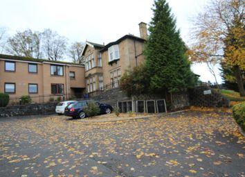 2 bed flat for sale in Westknowe Gardens, Burnside G73