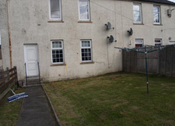 Thumbnail 1 bed flat to rent in 12 Kirkhill Road, Gartcosh Glasgow