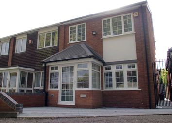 Thumbnail 3 bed end terrace house for sale in Oak Close, Harborne, Birmingham