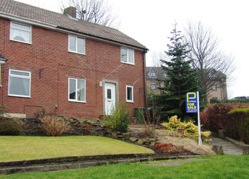 Thumbnail 2 bed semi-detached house for sale in Blake Avenue, Whickham, Newcastle Upon Tyne