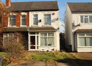 Thumbnail 3 bed property for sale in Umberslade Road, Selly Oak, Birmingham