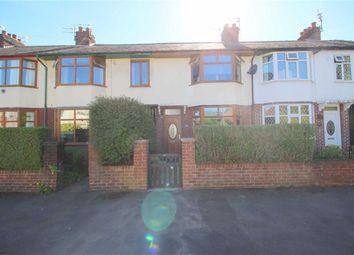 Thumbnail 2 bed terraced house for sale in Brackenbury Road, Fulwood, Preston