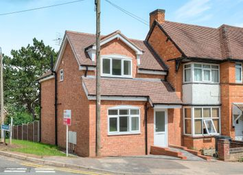 Thumbnail 2 bed end terrace house for sale in The Mayfields, Southcrest, Redditch