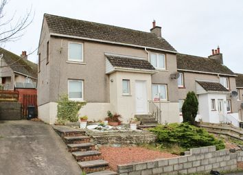 Thumbnail 3 bed end terrace house for sale in Fairhurst Road, Stranraer