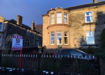 Thumbnail 4 bed semi-detached house to rent in Snowdon Terrace, West Kilbride, North Ayrshire