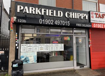 Thumbnail Leisure/hospitality for sale in Parkfield Road, Wolverhampton
