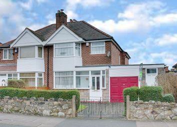 Thumbnail 3 bedroom semi-detached house for sale in Green Acres Road, Kings Norton, Birmingham