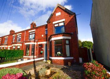 3 bed end terrace house for sale in Leyland Road, Penwortham, Preston PR1