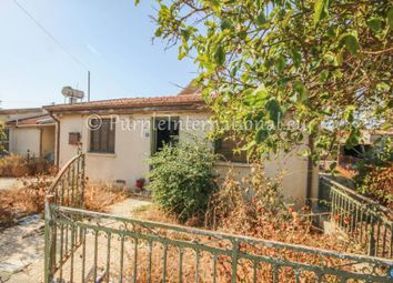 Thumbnail 3 bed bungalow for sale in Kiti To Mazotos, Çite, Cyprus