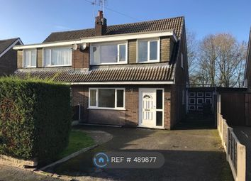 Thumbnail 3 bed semi-detached house to rent in Ashtrees, Mawdesley, Ormskirk