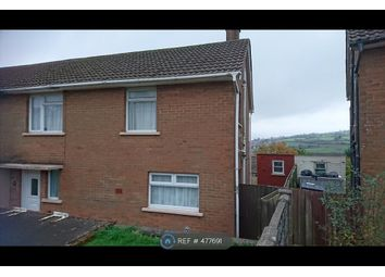 Thumbnail 3 bed semi-detached house to rent in Heol Fawr, Caerphilly