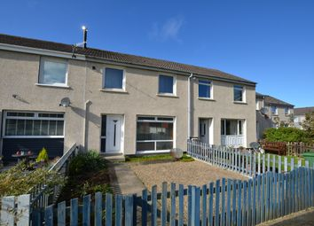 Thumbnail 2 bed terraced house for sale in 6 Hawthorn Drive, Girvan