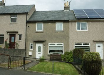 Thumbnail 2 bed terraced house to rent in Beechwood Avenue, Cornhill, Aberdeen