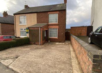 Kilburn Lane, Openwoodgate, Belper DE56. 3 bed semi-detached house for sale