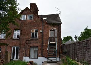 Thumbnail 2 bed flat for sale in Bicester Road, Aylesbury, Bucks, England