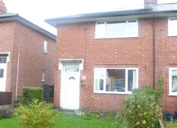 Thumbnail 3 bedroom end terrace house for sale in St Albans Road, Bestwood Village, Nottingham
