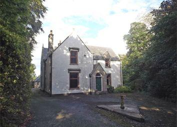 Thumbnail 4 bed detached house for sale in Stuartfield, Stuartfield, Peterhead, Aberdeenshire