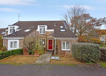 3 bed semi-detached house for sale in Church Road, Easton-In-Gordano, Bristol BS20