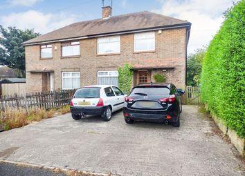 Thumbnail Semi-detached house for sale in Allerton Grange Drive, Allerton, Bradford
