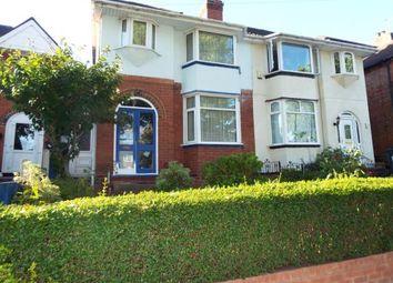 Thumbnail 3 bed semi-detached house for sale in Bilton Grange Road, Yardley, Birmingham