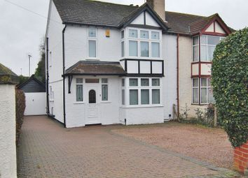 Thumbnail 3 bed semi-detached house for sale in Oxstalls Lane, Longlevens, Gloucester