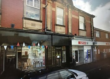 Thumbnail Retail premises to let in First Floor, 8B George Street, Whalley