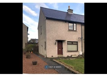 Thumbnail 2 bedroom end terrace house to rent in Ugie Place, Aberdeen