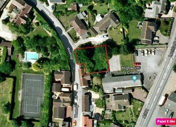 Thumbnail Land for sale in Westrop, Highworth, Swindon